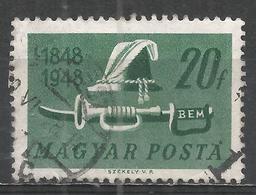 Hungary 1948. Scott #832 (U) Shako, Sword And Trumpet * - Oblitérés