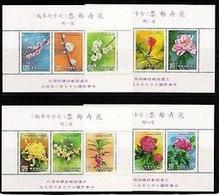 1988 Flower Stamps S/s Plum Apricot Peach Peony Lotus Chrysanthemum Camellia Lily Flora Plant 4 Seasons - Climate & Meteorology