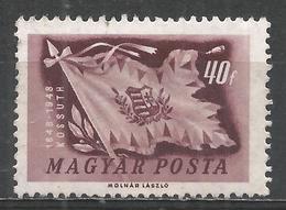 Hungary 1948. Scott #834 (U) Hungarian Flag * - Oblitérés