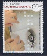 Greece, Scott # 2388 Used Eye, Braille, 2009 - Greece