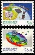 1997 Electronic -IC Stamps Computer Cell Phone Wafer Space Map Globe Satellite Organ Piano - Celebrations