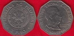 """Philippines 2 Piso 1990 Km#253 """"Elpidio Rivera Quirino"""" UNC - Philippines"""