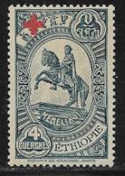 Ethiopia Scott # B3 Mint Hinged1931 Stamp Overprinted Red Cross, 1936 - Ethiopia