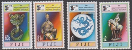Fiji SG 946-949 1996 China'96 Stamp Exhibition, Mint Never Hinged - Fiji (1970-...)