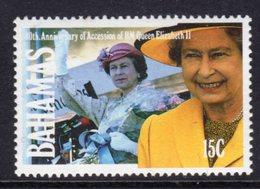 BAHAMAS - 1992 QEII ACCESSION ANNIVERSARY 15c STAMP FINE MNH ** SG 998 - Bahamas (1973-...)