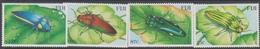 Fiji SG 1079-1082 Beetles, Mint Never Hinged - Fiji (1970-...)
