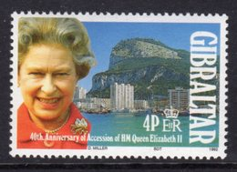 GIBRALTAR - 1992 QEII ACCESSION ANNIVERSARY 4p STAMP FINE MNH ** SG 673 - Gibraltar