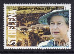 ST HELENA - 1992 QEII ACCESSION ANNIVERSARY 11p STAMP FINE MNH ** SG 607 - Saint Helena Island