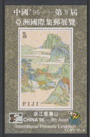 Fiji SG MS 950 1996 China 96Philatelic Exhibition ,Miniature Sheet,mint Never Hinged - Fiji (1970-...)