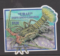 Fiji SG MS 1398 2008 Spiny Lobster ,Miniature Sheet,mint Never Hinged - Fiji (1970-...)