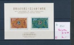 Taiwan Block  12 **   (zu890   ) Siehe Scan - Taiwan (Formosa)