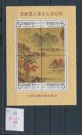 Taiwan Block  23 **   (zu886   ) Siehe Scan - Taiwan (Formosa)