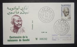 MOROCCO MARRUECOS  MAROC TIMBRES   FDC COVER   CENTENAIRE DE LA  NAISSANCE DE GANDHI 1969 - Morocco (1956-...)