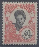 France, Indochine : N° 114 X Neuf Avec Trace De Charnière Année 1922 - Nuovi