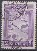 GREECE 1933 Airmail Government Issue 2 Dr. Violet Vl. A 17 - Luchtpostzegels