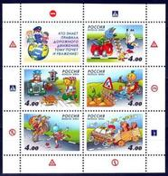 Russia 2004 Safe Conduct Of Children On The Roads. MNH - 1992-.... Federation