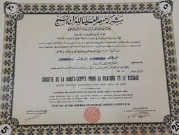 EGYPT -Societe De La Haute-Egypt Pour La Filature Et Le Tissage - 1950 -  5 Actions - VVVV RARE - Africa