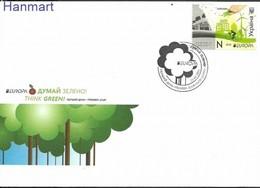 Ukraine 2016 Mi 1540 FDC ( FDC ZE4 UKR1540 ) - Protection De L'environnement & Climat