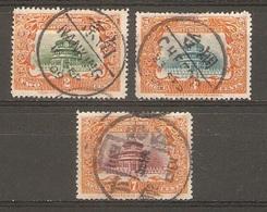 3 Timbres De 1909 ( Chine ) - Chine