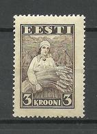 ESTONIA 1935 Harvesting Michel 108 MNH - Landwirtschaft