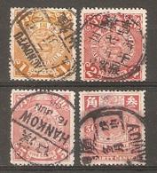 4 Timbres De 1898 ( Chine ) - Chine
