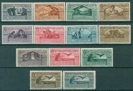 V9927 ITALIA OCCUPAZIONI EGEO 1930 Virgilio, MNH** Serie Ordinaria E Aerea Complete, Valut. Sassone: € 100, Ottime  Cond - Aegean