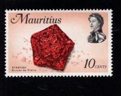 744283013 POSTFRIS  MINT NEVER HINGED EINWANDFREI SCOTT 343 MARINE LIFE - Mauritanie (1960-...)