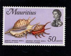 744284774 POSTFRIS  MINT NEVER HINGED EINWANDFREI SCOTT 350 MARINE LIFE - Mauritanie (1960-...)