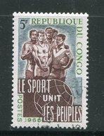 CONGO- Y&T N°193- Oblitéré - République Du Congo (1960-64)