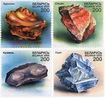 Ref. 97775 * NEW *  - BELARUS . 2000. MINERALS. MINERALES - Bielorrusia
