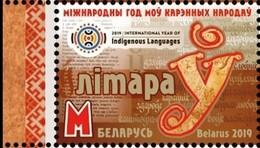 Belarus 2019 1 V MNH  International Year Of Indigenous Languages - Languages