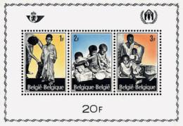 Ref. 84021 * NEW *  - BELGIUM . 1967. EUROPEAN CAMPAIGN FOR THE REFUGEES. CAMPA�A EUROPEA A FAVOR DE LOS REFUGIADOS - Bélgica