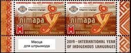 Belarus 2019  Block 2 V MNH  International Year Of Indigenous Languages - Languages
