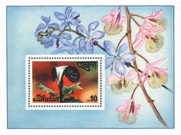 Ref. 97764 * NEW *  - BHUTAN . 1976. ORCHIDS. ORQUIDEAS - Bhutan