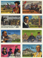 Ref. 32614 * NEW *  - BHUTAN . 1982. ANIVERSARIOS DE NACIMIENTOS - Bhután