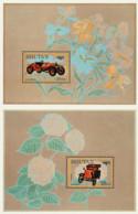 Ref. 39284 * NEW *  - BHUTAN . 1984. VINTAGE CARS. AUTOMOVILES ANTIGUOS - Bhután