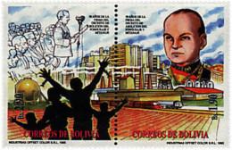 Ref. 6536 * NEW *  - BOLIVIA . 1996. 50 YEARS OF THE MITANAJE ABOLITION. 50 A�OS DE LA ABOLICION DEL MITANAJE - Bolivia