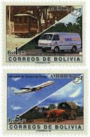 Ref. 57712 * NEW *  - BOLIVIA . 1994. AMERICA-UPAEP. POSTAL TRANSPORT. AMERICA-UPAEP 1994 -  TRANSPORTES POSTALES - Bolivia