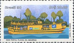 Ref. 239550 * NEW *  - BRAZIL . 1990. AMAZONES RIVER POSTAL SERVICE. RED POSTAL FLUVIAL DEL AMAZONAS - Brasil