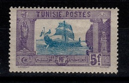 Tunisie - YV 41 N* (trace) Cote 14 Euros - Neufs