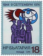 Ref. 353951 * NEW *  - BULGARIA . 1974. 30th ANNIVERSARY OF SEPTEMVITCHE SCOUTS. 30 ANIVERSARIO DE LA ORGANIZACION SEPTE - Nuevos