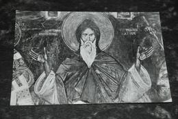5688    FRESQUE, CNMEOH HEMAHA - Yugoslavia