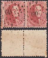 Belgique - 1863 COB Nº16 En Paire Variété De Piquage (DD) DC2758 - 1849-1865 Médaillons (Autres)