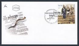 Israel 2003 FDC + Mi 1726 SG 1652 - Jewish Immigration From Yemen / Einwanderung Jemenitischer Juden - FDC