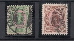 FINLAND FINNLAND 1889 Michel 33 - 34 A O - Neufs