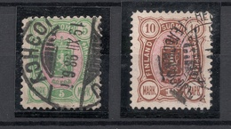 FINLAND FINNLAND 1889 Michel 33 - 34 A O - 1856-1917 Administration Russe