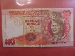 MALAYSIE 5 RINGGIT 1995-98 CIRCULER - Malaysia