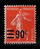 YV 227 N** Semeuse Cote 4,30 Euros - France