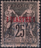LEVANT Poste 04 (o) Type Sage N Sous U Cachet Alexandrie [ColCla] CV 1,10 € - Used Stamps