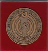 RARE Memorial Medal Award In Original Package -  XI World Cup Deaf Mute Belgrade 1969 Yugoslavia, Prod. Bertoni - Sports